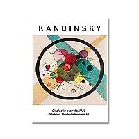 ヴィンテージワシリーカンディンスキーポスター有名な抽象壁アートミニマリスト画像クリエイティブキャンバス絵画とプリント現代の家の装飾50x70cmx1フレームなし
