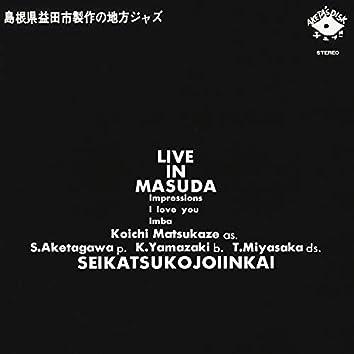 Live in Masuda
