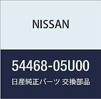 NISSAN (日産) 純正部品 テンシヨンロツド コンプリート フロント サスペンシヨン 品番54468-05U00