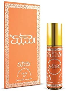 Nabeel (Formerly Touch Me) - Perfume Oil by Nabeel (6ml Roll On)