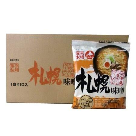 北海道 ラーメン 札幌 味噌(みそ) ラーメン 10食入 1箱(1ケース) 札幌 味噌ラーメン インスタント ラーメン スープ付