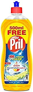 Pril Lemon Dishwashing Liquid - 1.5 liter