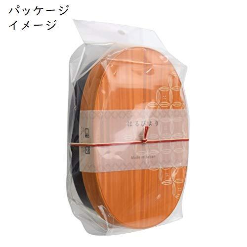 Sabu はるびより 一段小判弁当 アイボリー 580mL 275401