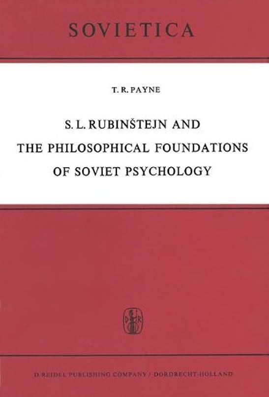 長方形プロフェッショナルロンドンS. L. Rubin?tejn and the Philosophical Foundations of Soviet Psychology (Sovietica)