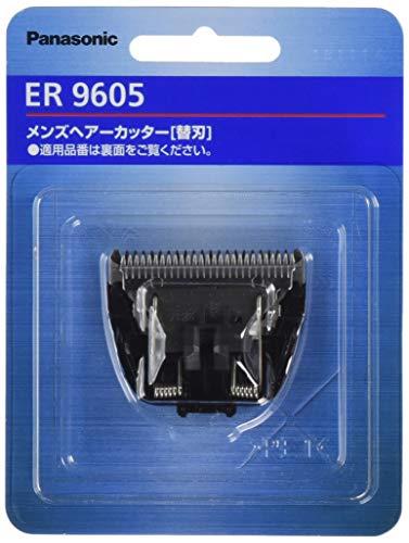パナソニック 替刃 バリカン・ボウズカッター用 ER9605
