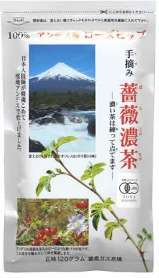 ケータック・プランナーズ『薔薇濃茶』
