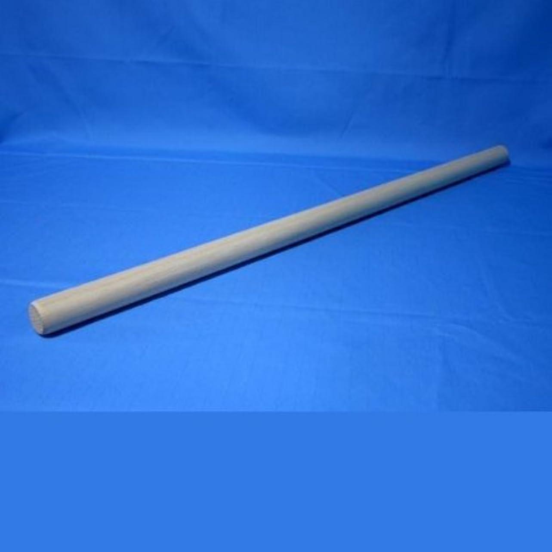 幾分移住する砂麺棒 ほお 径3.5×75cm