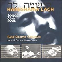 Haneshama Lach