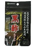 三共堂漢方 AL 黒酢(鹿児島県産純米黒酢もろみ酢使用) 72カプセル
