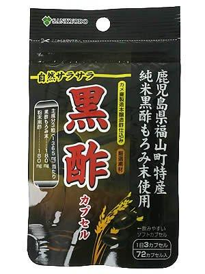三共堂漢方 AL 黒酢 鹿児島県産純米黒酢もろみ酢使用 72カプセル