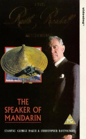 Ruth Rendell Mystery Movies - The Speaker Of Mandarin