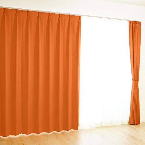 【全41色×220サイズ】 オーダーカーテン 1級遮光 防炎 均一価格 ポイフル ダークオレンジジ 幅100×丈140cm 1枚