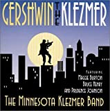 album: Gershwin the Klezmer