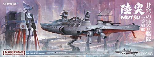 スヤタ 1/700 蒼穹の連合艦隊 一等戦艦 陸奥 プラモデル SYTSRK-002