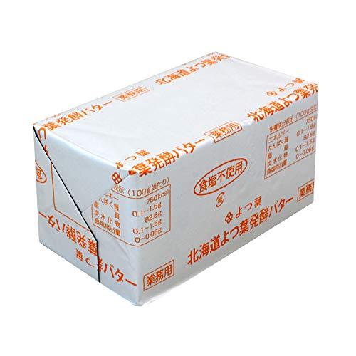 よつ葉 発酵バター 450g (食塩不使用)