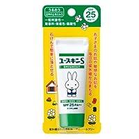 Yusukin S Uv Milk 40g [並行輸入品]