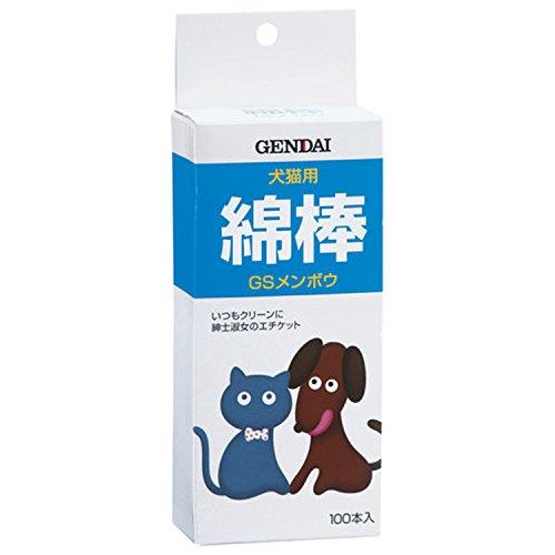 現代製薬 GS メンボウ 100本 ぺットのためのロングサイズ綿棒!