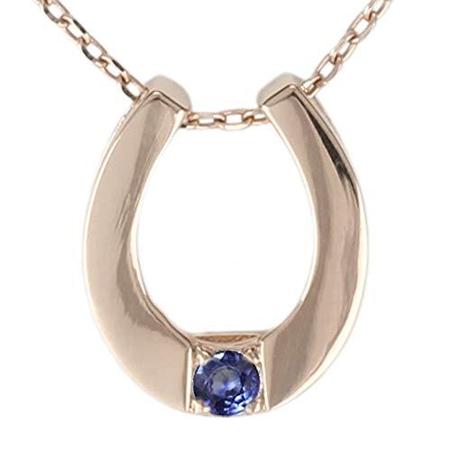 (リュイール) 馬蹄 ネックレス レディース 人気 一粒 サファイア 9月誕生石 18金 k18ピンクゴールド ホースシューダイヤネックレス