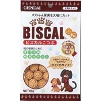ビスカル小粒 ふん尿臭を軽減する小粒タイプの栄養ビスケット・犬用 65g×72個