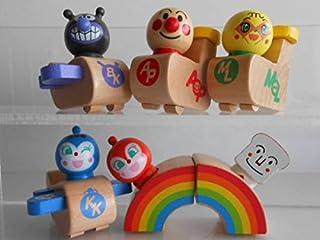 Lck17AZ森のアンパンマンお空のおさんぽ編全6種木製玩具ドキン300円017736_cアソパソマソ 不朽 名作