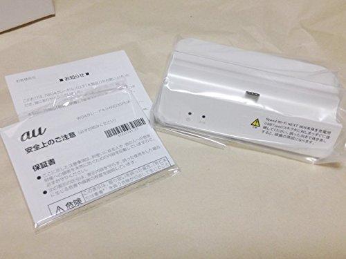 UQコミュニケーションズ W04 クレードル HWD35PUU