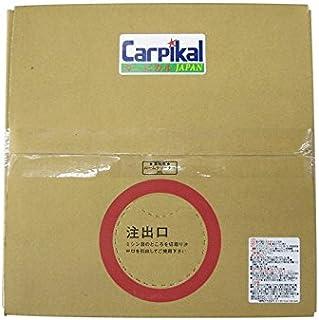 カーピカル 業務用 ルームクリーナー 20L [布製品の汚れ染み取り/タバコのヤニ落とし]