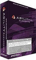 INTERNET (インターネット) DAWソフトウェア ABILITY 3.0 Elements クロスアップグレード版