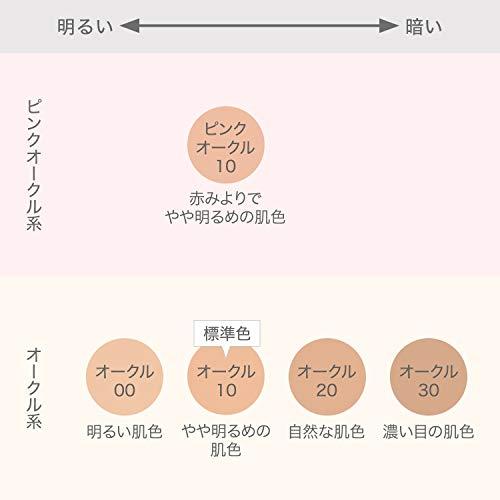 dプログラム薬用スキンケアファンデーション(リキッド)オークル1030g【医薬部外品】