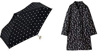 【セット買い】ワールドパーティー(Wpc.) 雨傘 折りたたみ傘  ブラック 黒  50cm  レディース ポーチタイプ ゴールドビーズハート ミニ 868-178 BK+レインコート ポンチョ レインウェア  ブラック 黒  free  レディース 収納袋付き R-1095 BK