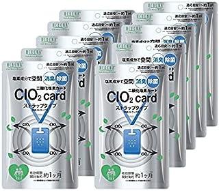 日本製 空間除菌カード ウィルスシャットアウト 首掛けタイプ 2021/07新商品初販売・領収書発行可 空間殺菌認証済み 30日利用可 携帯型グッズ ウィルス除去 (10)