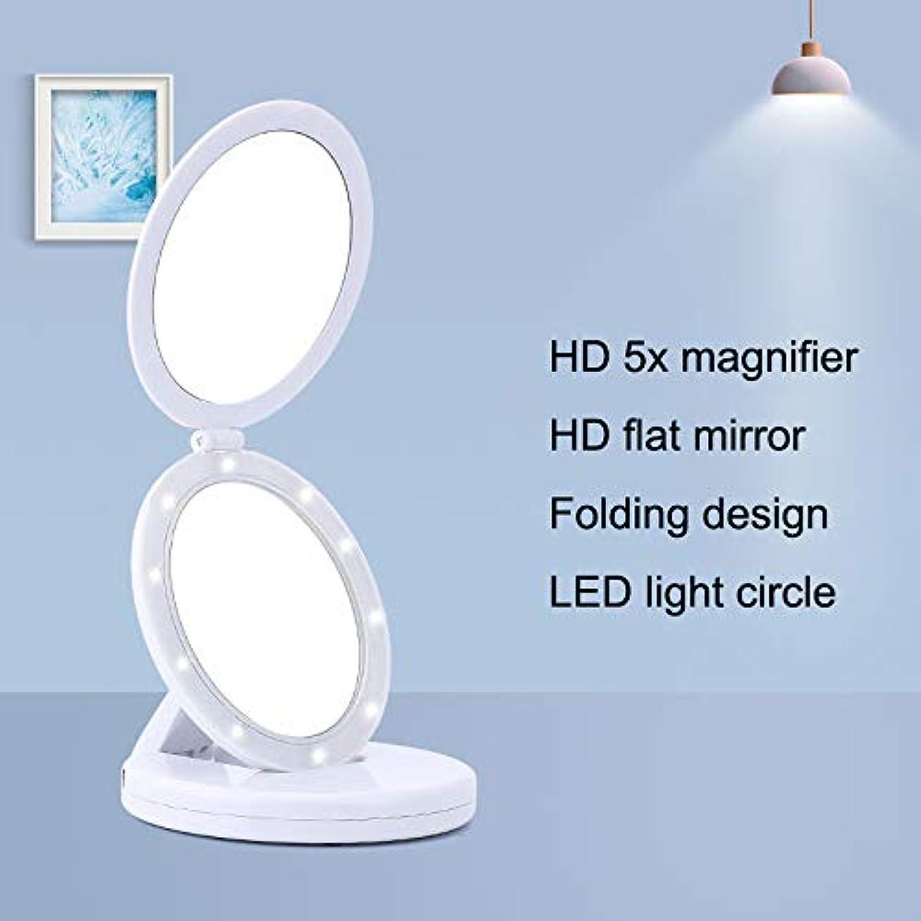 うがい薬固有のベットAylincool化粧品ミラー化粧鏡、折りたたみ式LED化粧ダブルミラー5倍拡大鏡デスクトップミラー