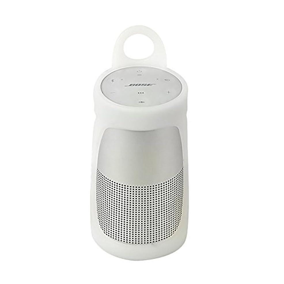 スカーフ適切に全員YOKEL Bose SoundLink Revolve用耐衝撃ケースカバー シリコン製 携帯に便利 (白)