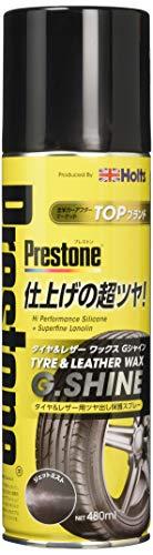 Holts(ホルツ)『Prestoneプレストンタイヤ&レザーワックスGシャイン』