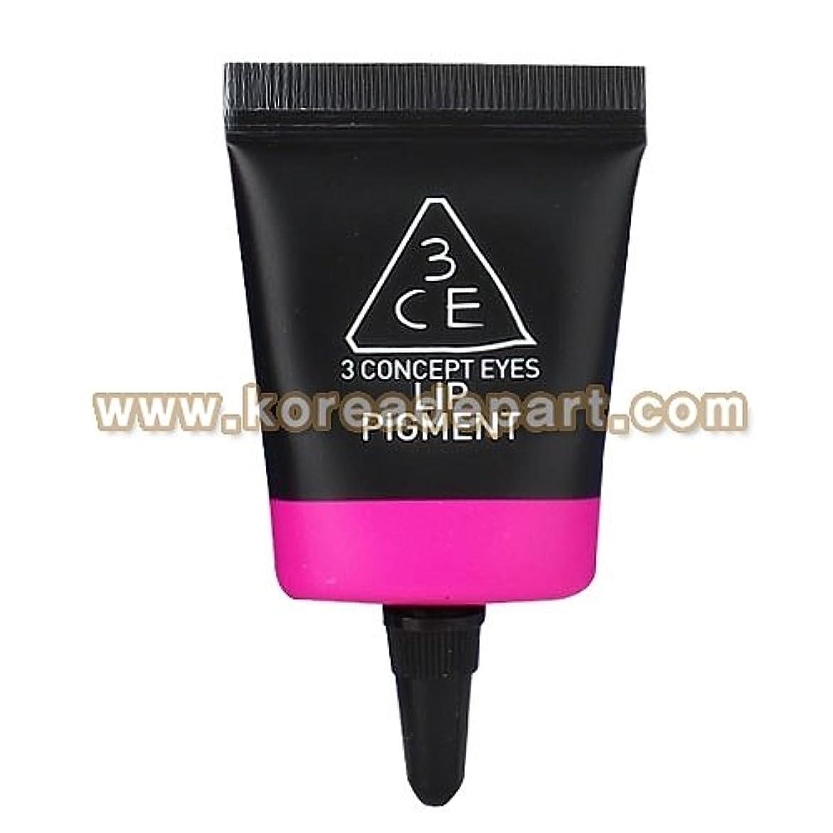 タブレットディレクトリ釈義3CE リップ ピグメント (electro pink) [海外直送品][並行輸入品]