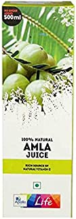 Amla Juice / Indian Gooseberry Juice / Emblica Officinalis 500 Ml (16.9 Oz) 1/2 Liter - ★ Rich in Vitamin C - ★ No Artificial Color and Flavor Added - ★ Wild Amla Directly From Naturally Growing Amla of Lower Shivalik Hills of Himalayas - ★ Apollo Pharmacy (No #1 in Indian Pharmacy)