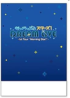"""12/2 あんさんぶるスターズ! DREAM LIVE 1st Tour """"Morning Star!""""パンフレット あんスタ ドリライ"""