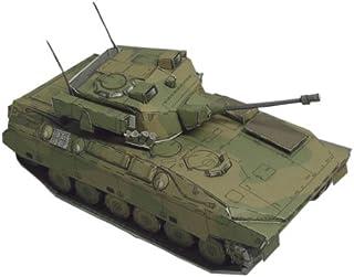 集文社 89式装甲戦闘車 ペーパークラフト