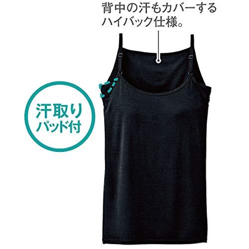 [セシール]スマートドライカップ付きキャミソールUS-903レディースブラック日本L(日本サイズL相当)