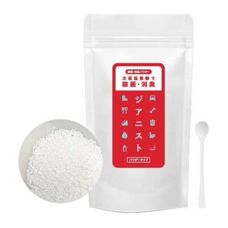 次亜塩素酸 生成パウダー ジクロロイソシアヌル酸ナトリウム ジアニスト パウダータイプ 40g 日本製(500ppm 56リットル分)