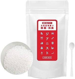 次亜塩素酸水 生成パウダー ジクロロイソシアヌル酸ナトリウム ジアニスト パウダータイプ 40g 日本製(500ppm 56リットル分)