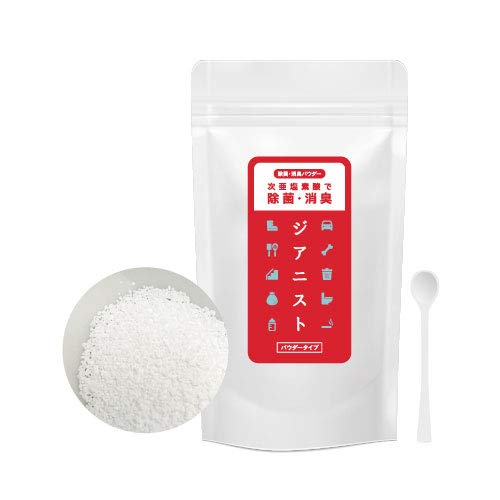 次亜塩素酸水 生成パウダー ジクロロイソシアヌル酸ナトリウム ジアニスト パウダータイプ 40g 日本製(50ppm 560リットル分) プール