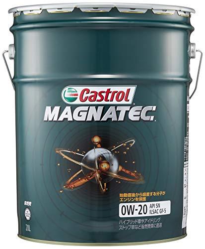 カストロール エンジンオイル MAGNATEC 0W-20 20L 4輪ガソリン車専用部分合成油 Castrol