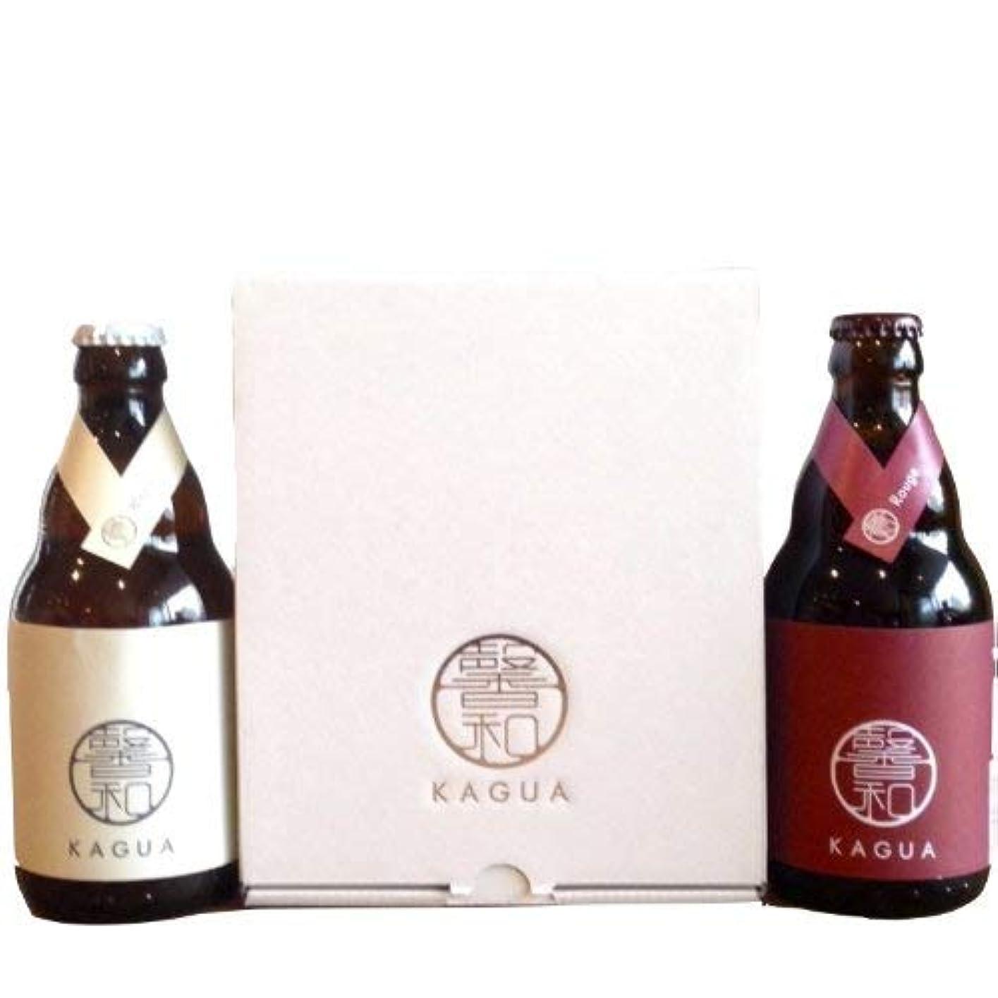 運ぶキャッチギャラリー「馨和 KAGUA」ギフトボックス Blanc & Rouge 2本セット 330ml × 2本 クラフトビール