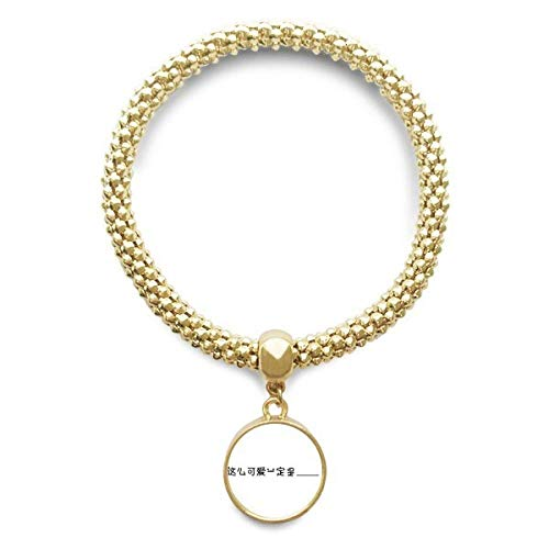 DIYthinker Womens Chinese Online Words Cute He Or She Must Be Golden Bracelet Round Pendant Jewelry Chain