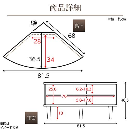 アイリスプラザテレビ台コーナー幅約81.5cm奥行36.5cm高さ46.5cm24型26型32型ビーチオープン組み立て耐荷重20kgIR-TV006