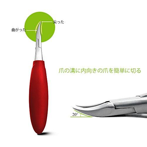 BEZOX『爪切り-厚い爪や陥入爪用の足爪用-』