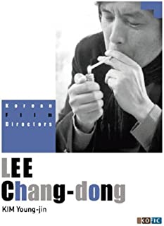 Korean Film Directors: LEE Chang-dong