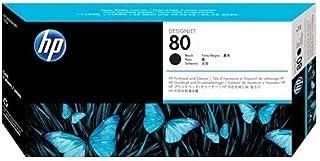 HP 80 - C4820A Printhead and Printhead Cleaner - 17ML - Black
