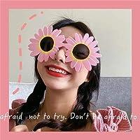 ピクニックリトルデイジー面白い誕生日メガネギフト面白いおもちゃ自分撮りパーティーサングラスなりすましメガネ 粉色太阳花更多款式请进店