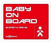 Seal&Sticker's クールデザインのBaby on Board マグネットステッカー3serise sts-bon-3-mg-red (レッド)